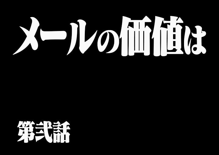 ラジオっぽいひとりごと 〜第2回〜