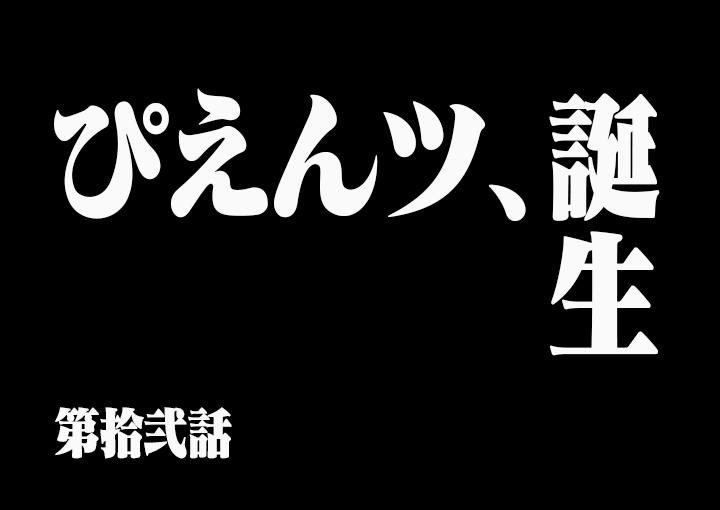 ラジオっぽいひとりごと ~第12回~