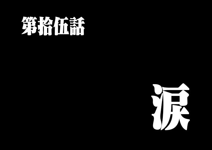 ラジオっぽいひとりごと ~第15回~